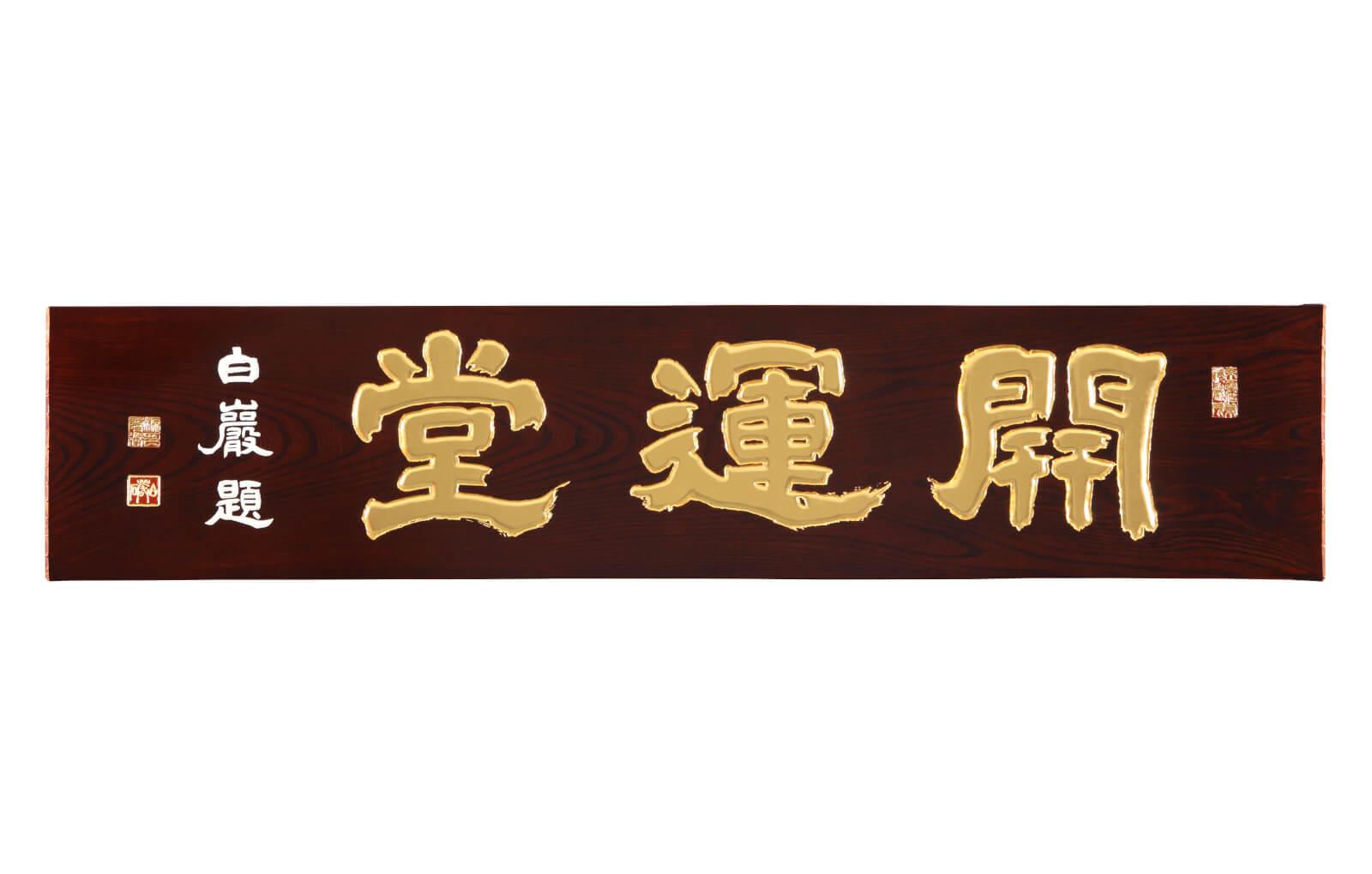 春の限定コラボ商品「桜パン」2種のアイキャッチ画像