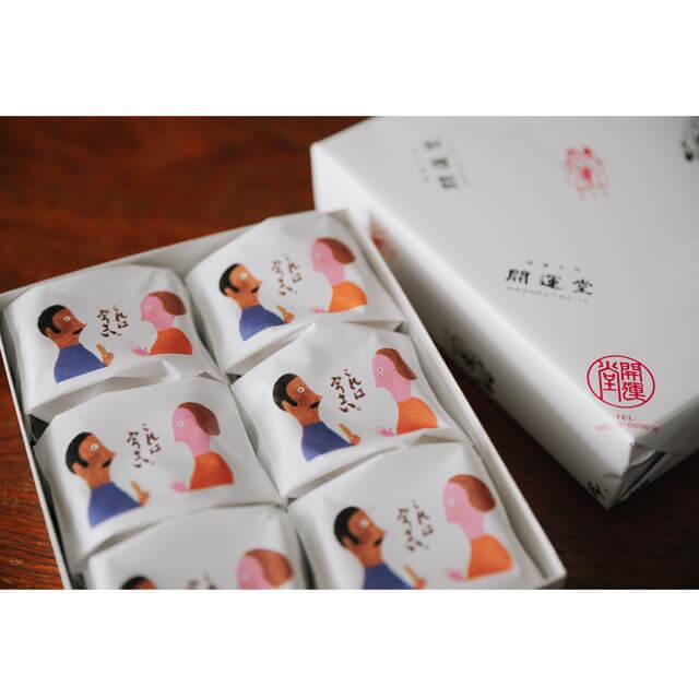 OMOTENASHI  SELECTION 2021「おもてなしセレクション」受賞のアイキャッチ画像